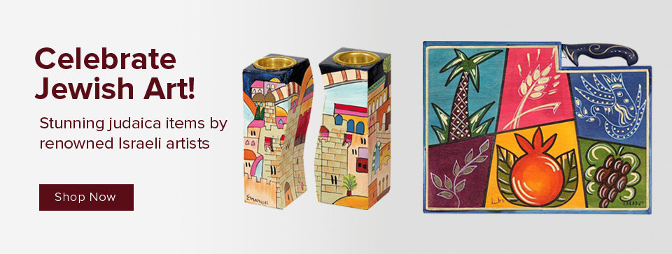 jewish-art-banner1-opt-z