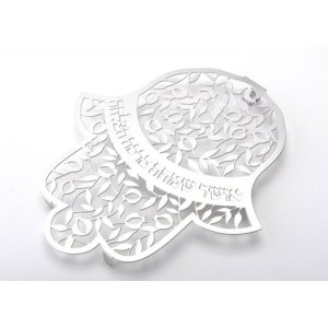 Dorit Judaica Hebrew Floating Letters Wall Hamsa - Blessing Words