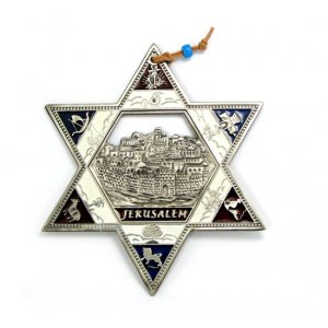 Silver Plated Star of David Wall Hanging with Twelve Tribes and Jerusalem Images