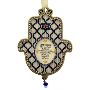 English Home Blessing Wall Hamsa by Iris Shemesh - Wave