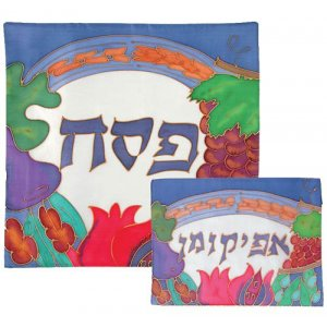 Yair Emanuel Hand Painted Raw Silk Matzah & Afikoman Set – Seven Species