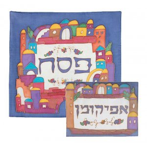 Yair Emanuel Hand Painted Silk Matzah & Afikoman Set - Jerusalem Multicolor