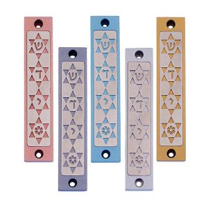Stars of David Mezuzah Case By Agayof- Light Colors