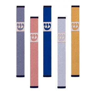 Agayof Mezuzah Case with Curving Shin, Light Colors - Medium