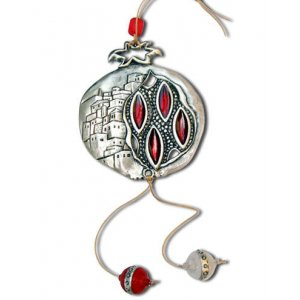 Yealat Chen Metal Pomegranate Wall Decoration - Jerusalem Images Red Stones