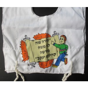 My First Tallit Katan - Torah