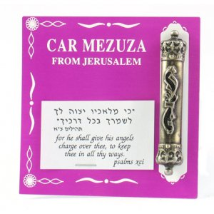 Silver Plated Car Mezuzah - Divine Name with Crown Design