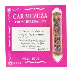 Bronze Finish Car Mezuzah - Shin Design with Hamsa and Blue Stone