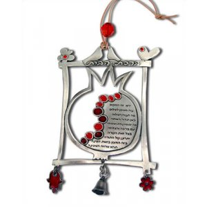 Yealat Chen Decorative Metal Home Blessing with Jewish Symbols and Red Stones