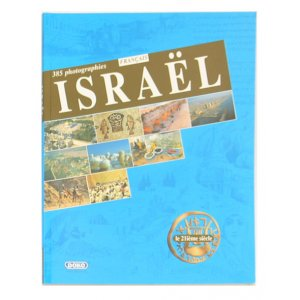 Tour Book of Israel - French - 1 left in stock!