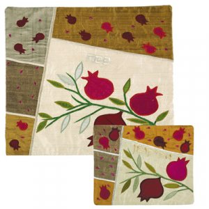 Yair Emanuel Silk Applique Matzah and Afikoman Set - Pomegranates on White