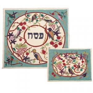 Yair Emanuel Hand Embroidered Matzah and Afikoman Set - Pomegranates and Birds