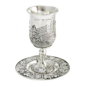 Silver Plated Stem Kiddush Cup with Matching Plate - Jerusalem Design