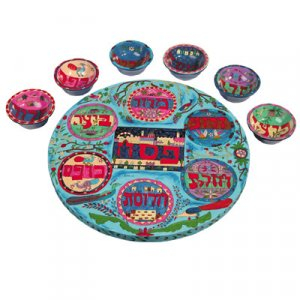 Yair Emanuel Hand Painted Seder Plate with Six Bowls - Colorful Design