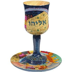 Yair Emanuel Hand Painted Large Wood Elijah Cup with Plate - Jerusalem Scenes