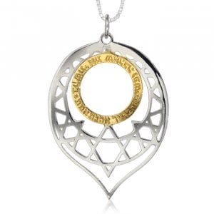 Song of Songs Pendant in Silver and Gold by HaAri Jewelry