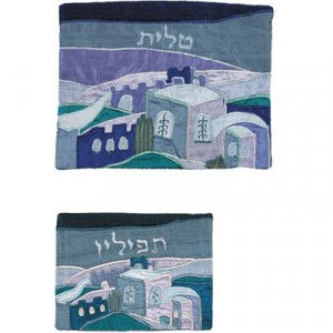 Yair Emanuel Tallit and Tefillin Bag with Raw Silk Appliques, Jerusalem - Blue