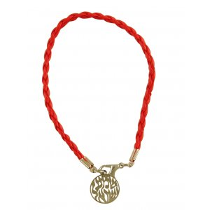 Special Offer! Red Cord Kabbalah Bracelet, Shema Yisrael Charm - Silver