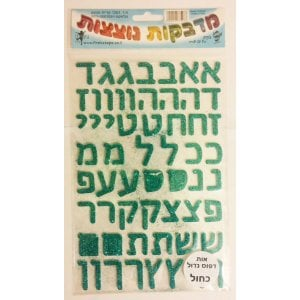 Sparkly Large Alef Bet Stickers