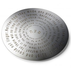 Ripple Effect Matzah Plate by Laura Cowan