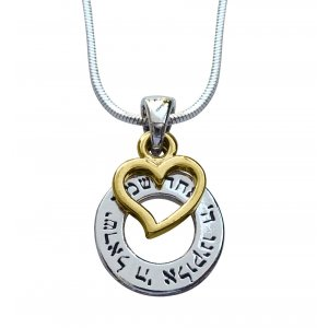 Shema Pendant with Heart in Rhodium