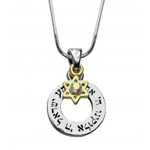 Rhodium Shema Pendant with Star of David