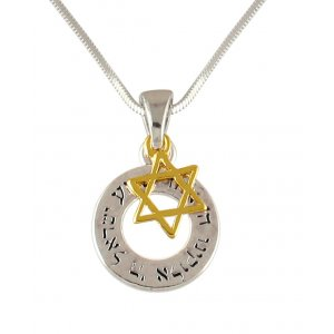 Rhodium Necklace Double Pendants - Silver Shema Israel and Gold Star of David
