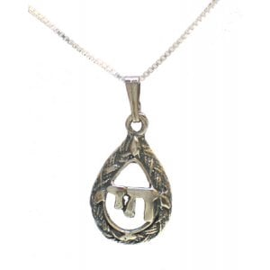 Sterling Silver Chai Necklace Pendant