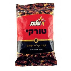 Roasted Ground Black Turkish Coffee - Elite Kosher