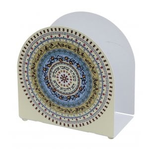 Dorit Judaica Upright Arch Matzah Holder - Circular Design