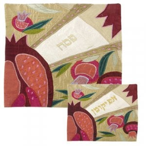 Yair Emanuel Silk Applique Matzah & Afikoman Set - Red Pomegranates on Gold
