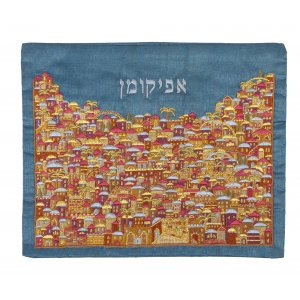 Yair Emanuel Embroidered Silk Matzah & Afikoman Set - Golden Jerusalem