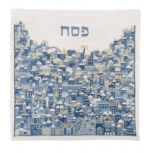 Yair Emanuel Embroidered Silk Matzah & Afikoman Set - Jerusalem in Blue