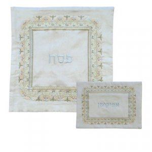 Yair Emanuel Embroidered Silk Decorative Matzah Afikoman Set - Silver