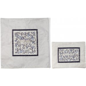 Yair Emanuel Embroidered Spirals Matzah & Afikoman Set - Royal Blue
