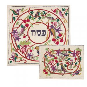 Yair Emanuel Hand Embroidered Matzah and Afikoman Bag - Pastoral Scene