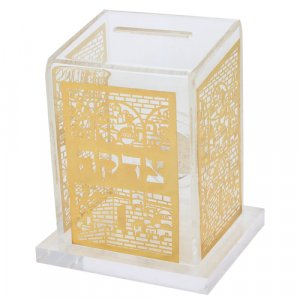Lucite Tzedakah Charity Box with Gold Metal Overlay - Jerusalem Design