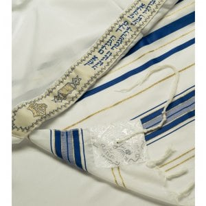 Talitnia Acrylic Tallit Imitation Wool Prayer Shawl - Blue & Gold Stripes