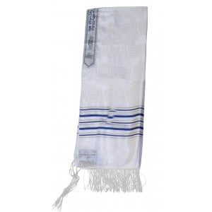 Talitnia Zion Paz Tallit Prayer Shawl - Blue Silver Stripes