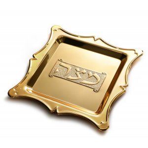 Gold Color Square Matzah Tray - Curved Border