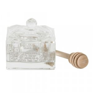 Square Crystal Honey Dish with Silver Decorative Metal Plaque, Lid and Dipper