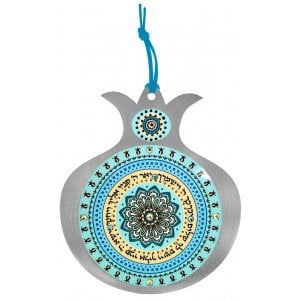 Dorit Judaica Decorative Pomegranate Wall Hanging Aaronic Blessing Hebrew - Blue