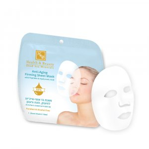 H&B Dead Sea Deep Detox Black Magnet Mask with Mud and Aloe Vera - 1 Sheet