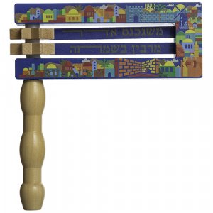 Wood Purim Grogger with Colorful Jerusalem Design