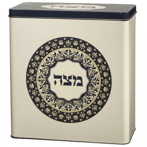Decorative Matzah Tin with Lid - Brown and Peach Mandala Design