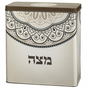 Decorative Matzah Tin with Lid – Brown Semi Circle Mandala Decoration