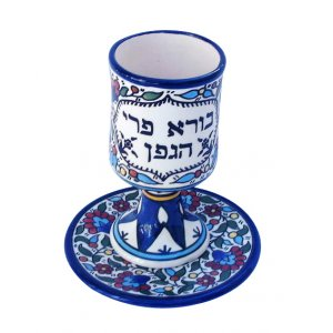 Kiddush Cup on Stem with Tray in Blue Armenian Design – Blessing Words