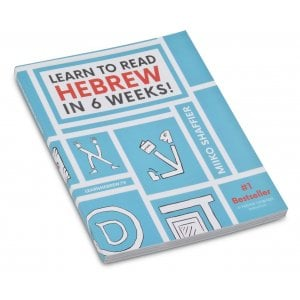 Learn To Read Hebrew in 6 Weeks by Miiko Shaffier, Paperback - Large Print