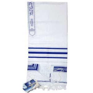 Talitnia Acrylic Tallit Imitation Wool Prayer Shawl - Blue & Silver Stripes