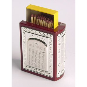 Matchbox Holder for Shabbat Lights - Wood and Silver Plate